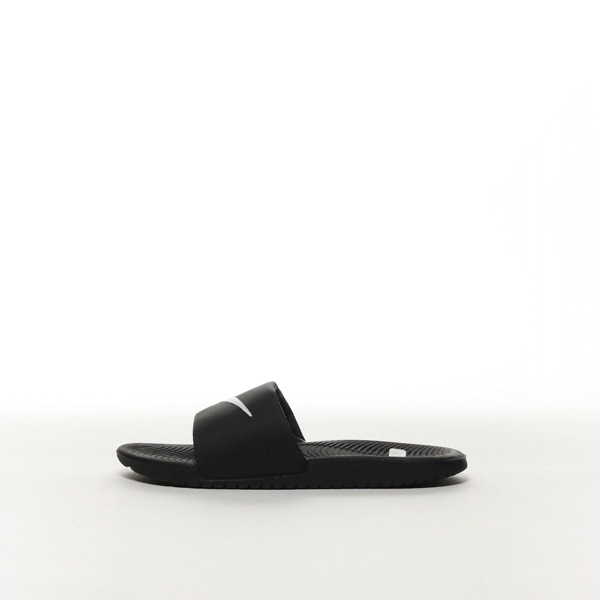Kawa slide