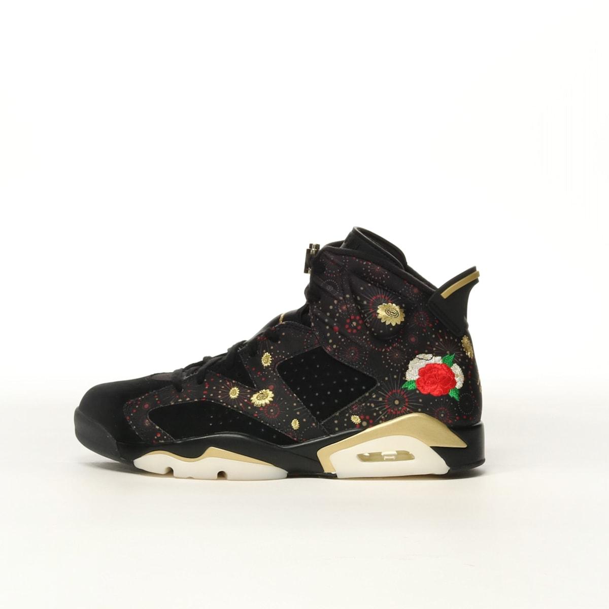 quality design 6bbc6 899bd ... air jordan 6 retro cny.  Actual Shoe