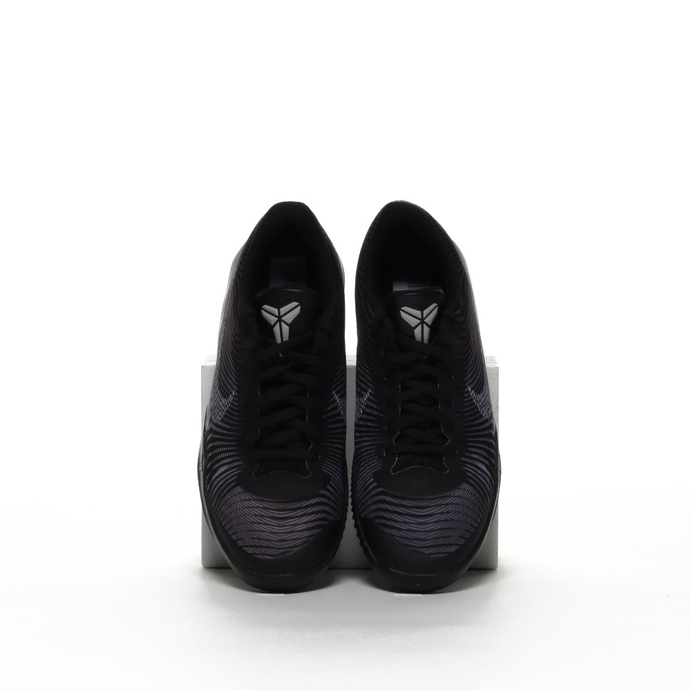 <!-- this list order is intentional -->             Nike kb mentality ii