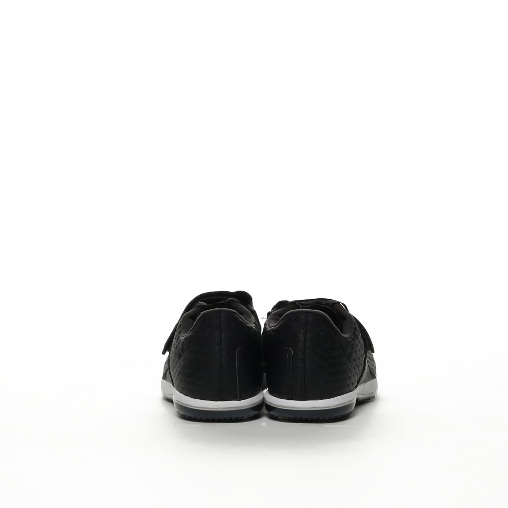<!-- this list order is intentional -->             Unisex nike high jump elite track and field