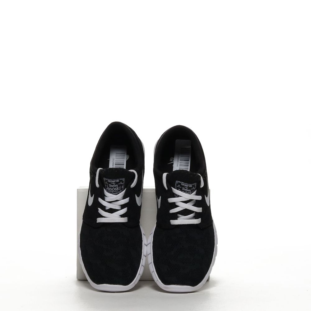 <!-- this list order is intentional -->             Stefan janoski max