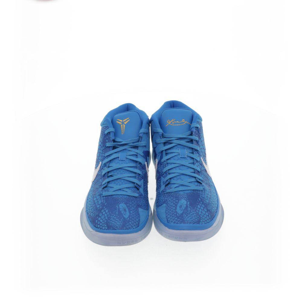 Nike kobe a.d. derozan pe