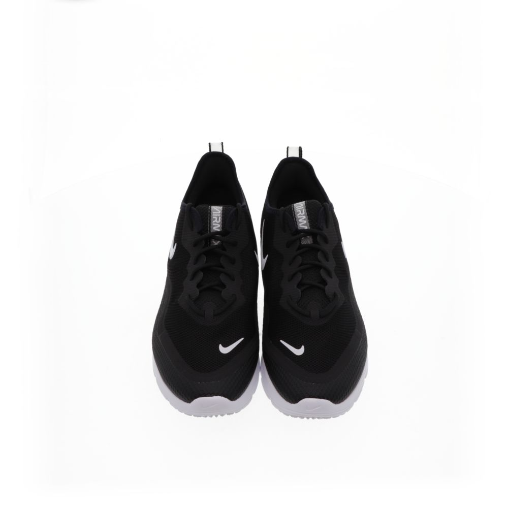 <!-- this list order is intentional -->             Nike air max sequent 4.5
