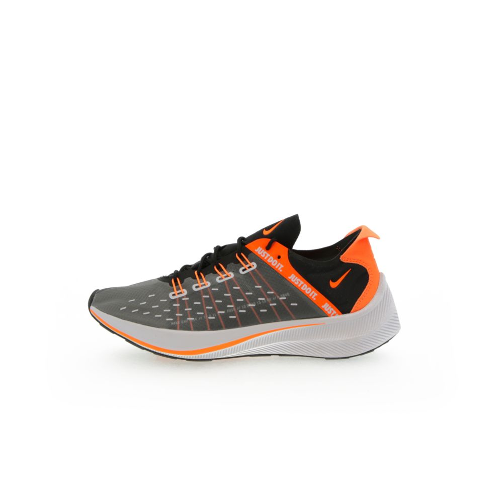 <!-- this list order is intentional -->             Nike exp-x14 se